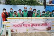 6. 한려동 새마을부녀회, '사랑의 열무김치 나눔행사' 열어.jpg