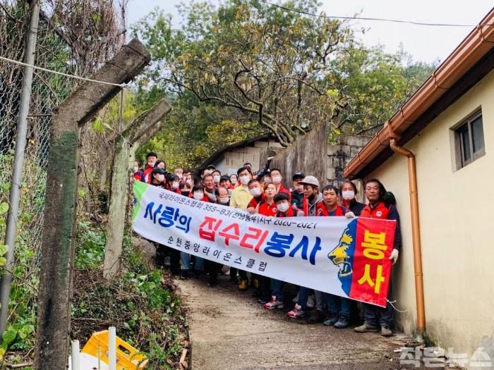 5. 순천중앙라이온스클럽 향동 집수리 봉사활동.jpg
