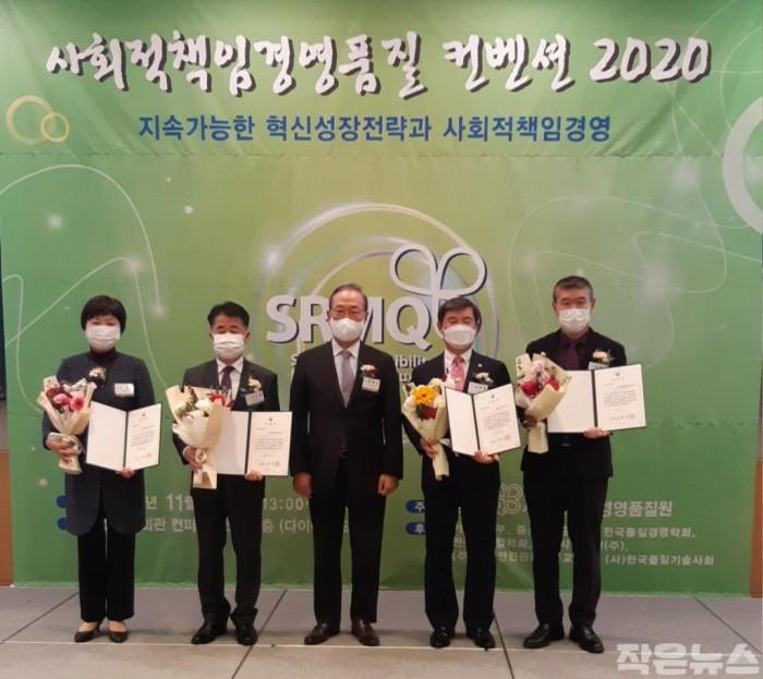 (201104) 사진-여수광양항만공사, 사회적책임 대상 수상.jpg