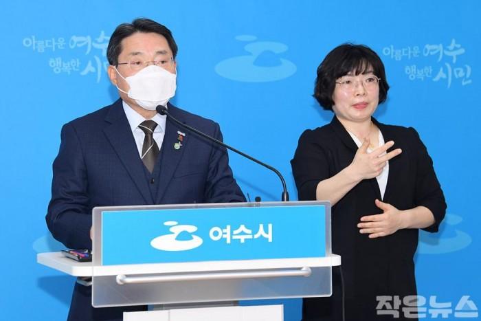 2. 권오봉 여수시장, 돌산 환경훼손‧재난지원금 관련 입장 밝혀.jpg