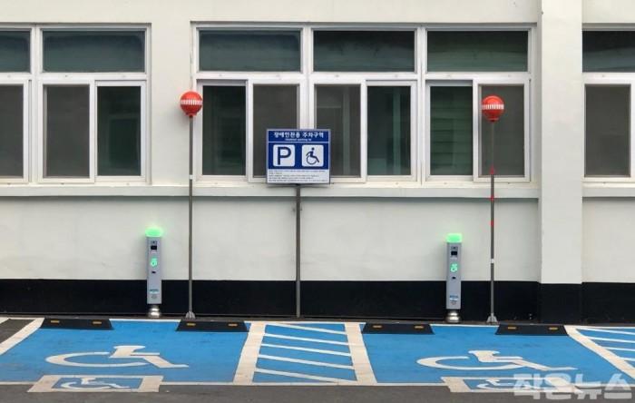 4. 장애인 주차안내 시스템과 UD볼.jpg