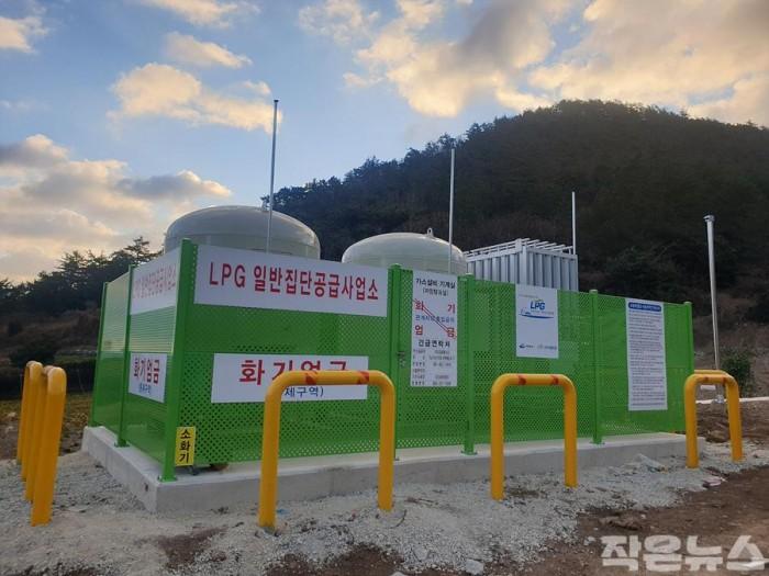 """3. 여수시, 남면 역포마을 LPG배관망 사업 완료 """"1월 말 공급"""" (1).jpg"""