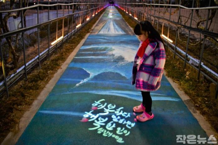 광양시 서천변 꽃 터널, 트릭아트 포토존 변신-도시재생과 3.jpg