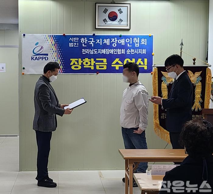 4. 지제장애인협회 장학금수여식.png