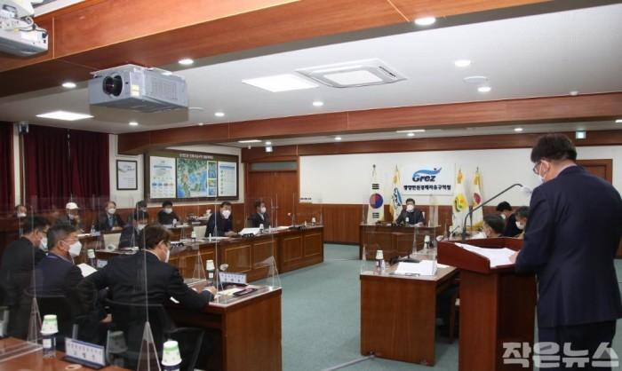 GFEZ조합회의(제118회) (1).JPG