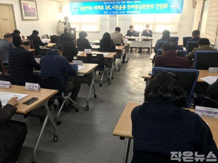 5. '섬섬여수 세계로 3대 시민운동', 여수시 한려동 실천본부 구성.jpg