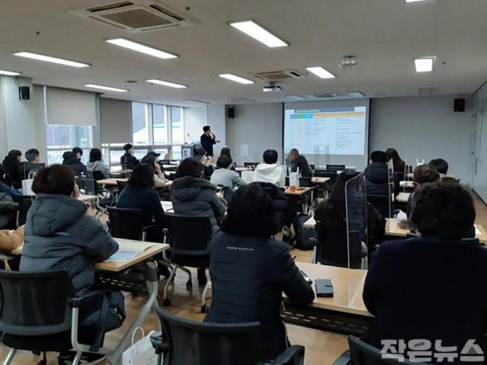 3. 여수시행복교육지원센터, 진로‧진학 프로그램 '호응'.jpg