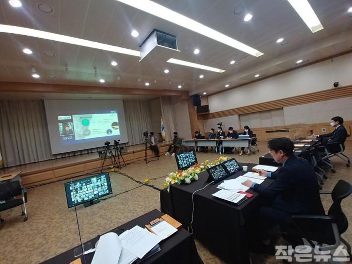 3. 여수시, 온라인 MICE 유치 설명회 민‧관 합동개최 '성료'.jpg