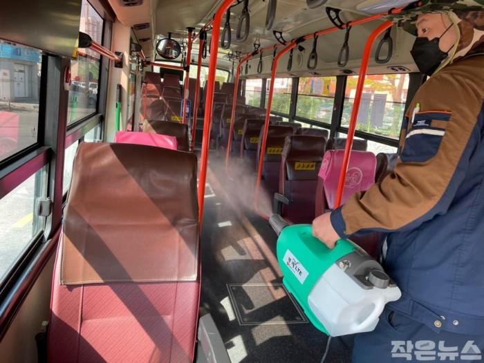 4. 시내버스 방역2.jpg