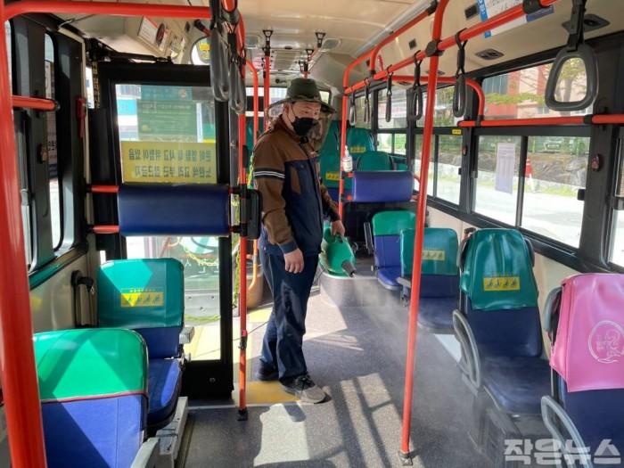 4. 시내버스 방역1.jpg