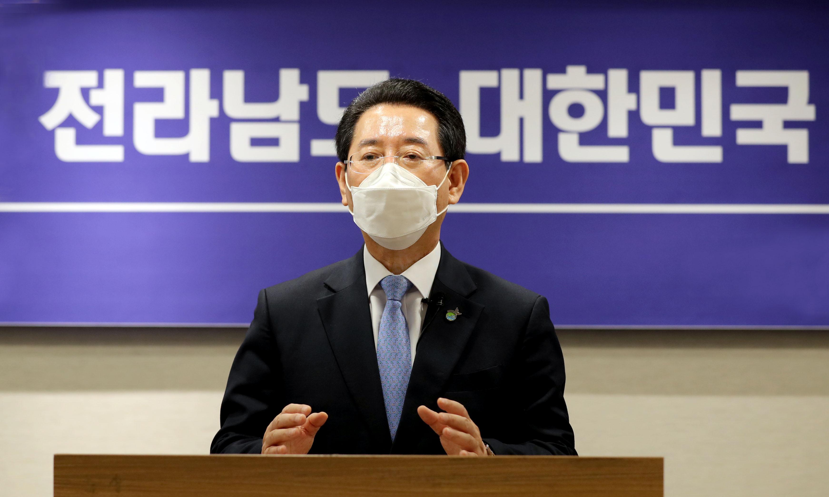 「한국섬진흥원」 설립지역은 전라남도 목포시로 결정