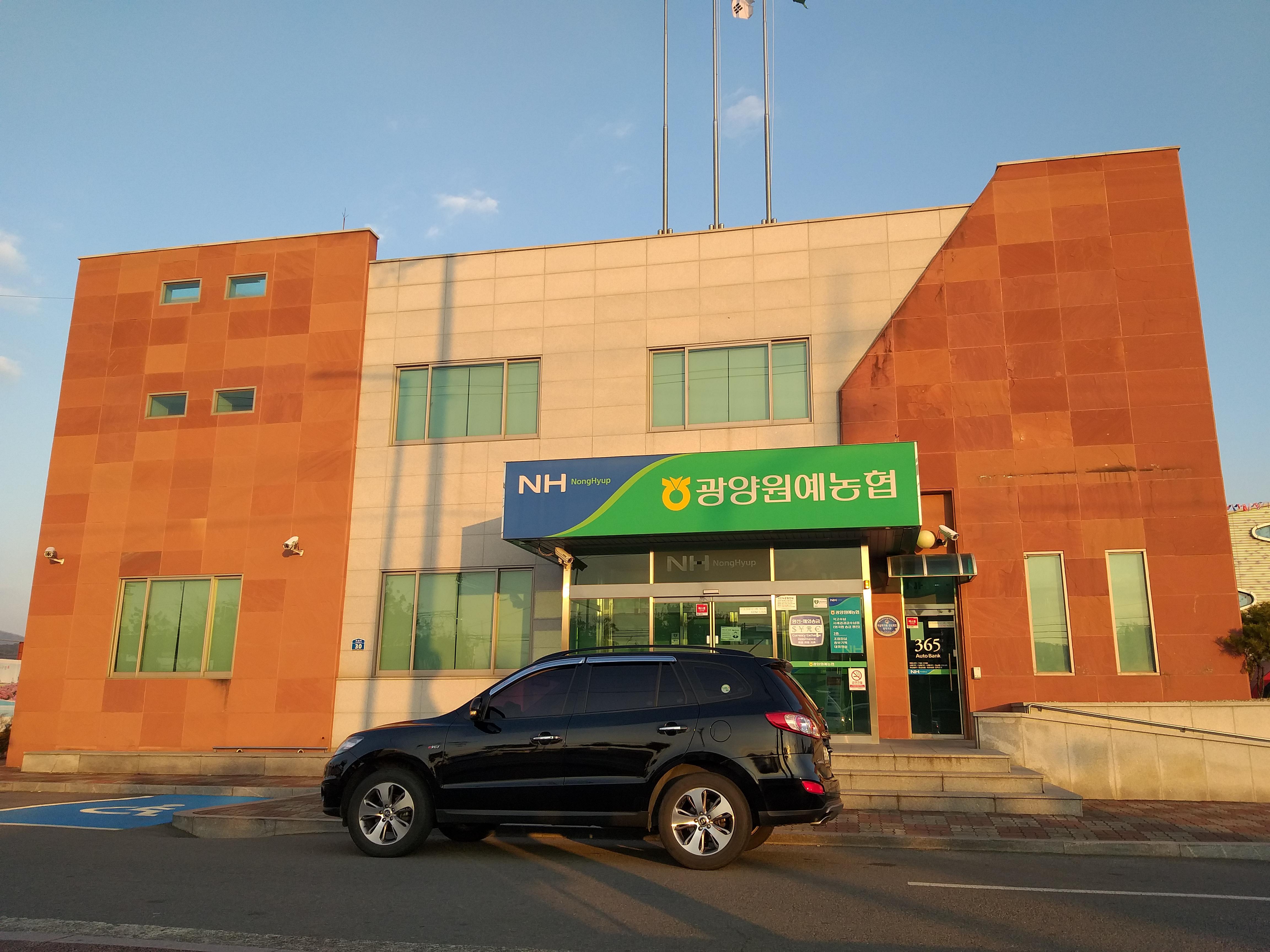 광양원협, 상임이사해임(안)으로 내홍 심화