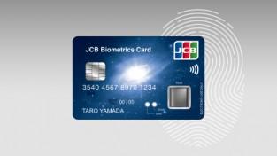 아이데미아와 JCB, 일본서 최초의 F.CODE 페이먼트 카드 시험 서비스 개시