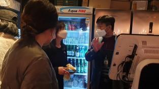 여수시, 수능 이후 청소년 유해업소 점검 '총력'