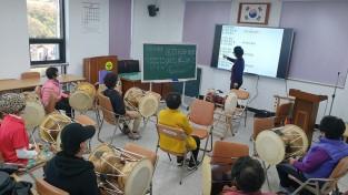 여수시 남면 화태마을, 교육‧문화‧복지 지원사업 공모 선정