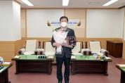 광양시의회, 백성호 의원 행정사무감사 베스트 의원 선정