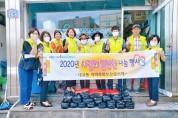 """대교동 지역사회보장협의체, """"사랑의 밑반찬 나눔 행사"""""""