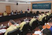 광양시, (가칭)광양만 국제에코스틸박람회 유치 용역 보고회 개최