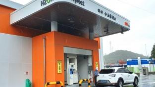여수시, 수소전기자동차 구매 보조금 '3750만 원' 지원