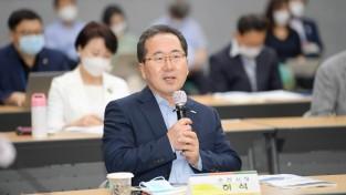 """순천시,""""포스트코로나 교육대전환을 위한 호남권 포럼""""행사 개최"""