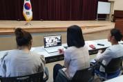 여수교육지원청, 영상회의시스템 활용 자유학년제 계획단계 컨설팅 실시
