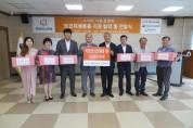여수교육지원청 - ㈜한화 여수사업장 - (사)굿네이버스 전남동부지부가 함께 보건위생용품 지원