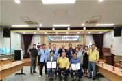 광양시 광양읍이장단-광양우리병원 의료제휴 협약 체결