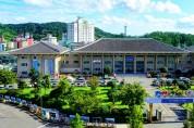 여수시, 중소기업 청년 근속장려금 참여 기업 '추가 모집'