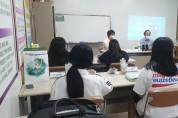여수교육지원청, 학교 밖 청소년 진로맞춤형 1:1 컨설팅 운영
