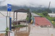 섬진강유역환경협의회, 한국수자원공사에 섬진강 제방 붕괴 책임 물어