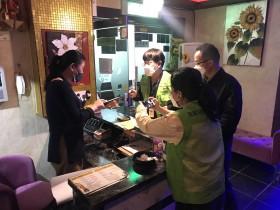 광양시, 코로나19 유흥시설 합동지도 점검