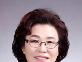 광양시의회, 이형선 의원 전남여성대회'동백대상'수상