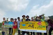 주삼동 지역사회보장협의체, 옥수수 수확 및 나눔 행사