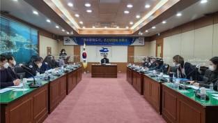 여수 문화도시조성 추진위원회 '출범'