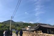 전남도, '유기농 생태마을' 2개 신규 지정