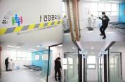 여수광양항만공사, 전국 항만 최초 광양항 건강관리실 구축