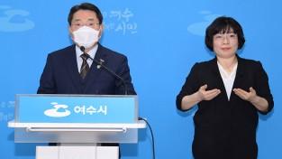 권오봉 여수시장, 수능 전후 코로나19 학생 안전에 총력