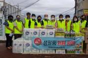 광양시 중마동지역사회보장협의체, 생필품 꾸러미 전달