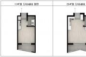 광양시, 공공실버주택 입주자 150세대 모집