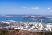 여수국가산단 스마트 그린산단 개조…내년 국비 532억 원 투입