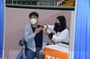 여수시 코로나19 예방접종센터(흥국체육관)에서 시작