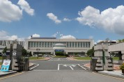 광양시, 2020 지방자치단체 생산성대상에 '최우수상' 수상