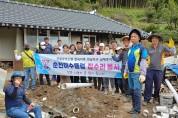 국제와이즈맨 순천이수클럽, 상사면 취약계층 집수리 봉사활동