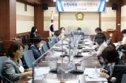 순천시의회 의정발전연구회, 경력단절여성 지원 등을 위한 간담회 개최