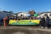 순천시 도사동 주민자치회 두꺼비 재능기부단, 집수리 봉사활동 펼쳐