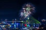 2020 여수밤바다 불꽃 축제 '취소'