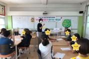 여수교육지원청 Wee센터 With.코로나대비 마음백신 프로젝트 Ⅰ 친구사랑 상담주간 운영