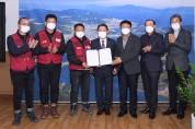 여수시 노사민정협의회, 코로나19 위기극복 '공동선언문 채택'
