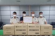 '신가가마솥 국밥'광양소방서에 마스크 5,000개 기탁