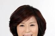 김성희 의원, 광양시 물품 관리 조례 개정안 발의